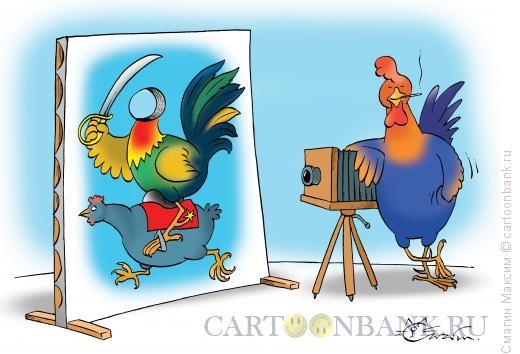 Карикатура: Уличная фотография, Смагин Максим