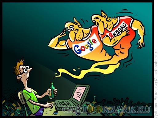 Карикатура: Глюки-поисковики, Дубинин Валентин