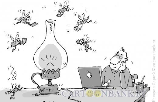Карикатура: пламя вай-фая, Кокарев Сергей