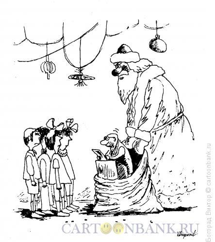Карикатура: Подарок Деда Мороза, Богорад Виктор