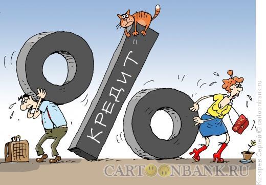 Карикатура: долги, Кокарев Сергей