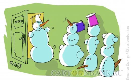 Карикатура: лепило, Кононов Дмитрий