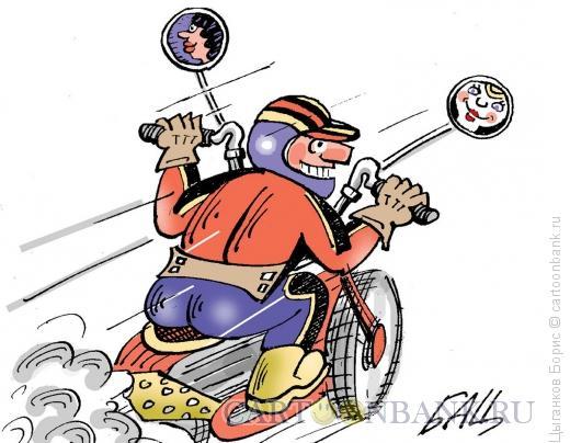 Карикатура: Мотоциклист, Цыганков Борис