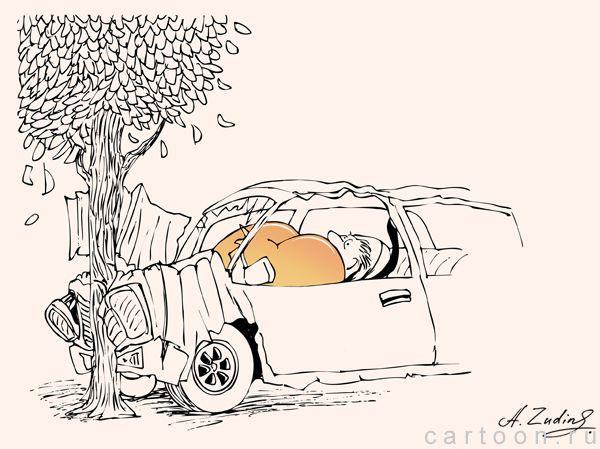 Карикатура: Подружка безопасности, Александр Зудин