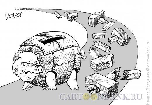Карикатура: Бронированная копилка, Иванов Владимир