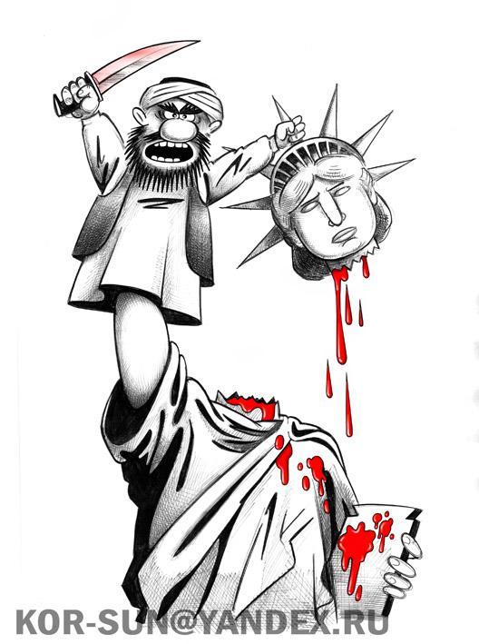 Карикатура: ИГИЛ, Сергей Корсун