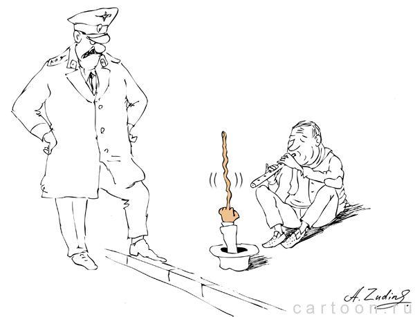 Карикатура: заклинатель, Александр Зудин