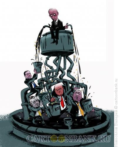 Карикатура: фонтан, Новосёлов Валерий