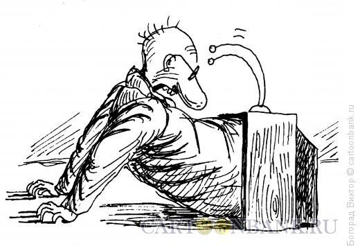 Карикатура: Монстр, Богорад Виктор
