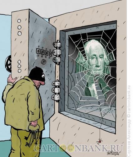 Карикатура: Сюрприз для вора, Сергеев Александр