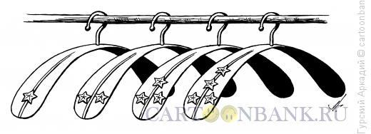 Карикатура: вешалки погоны, Гурский Аркадий