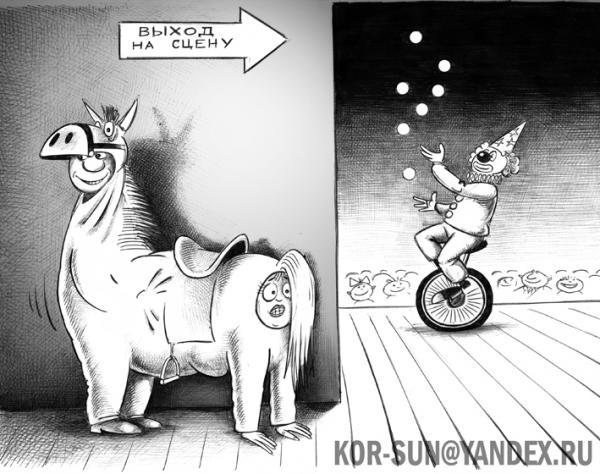 Карикатура: Перерыв, Сергей Корсун