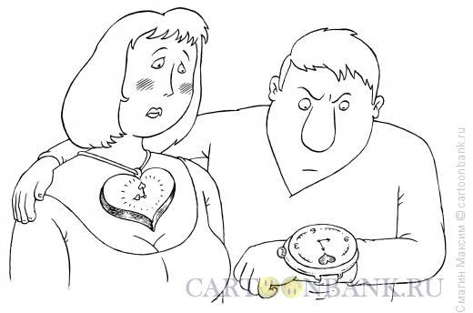 Карикатура: Часы любви, Смагин Максим