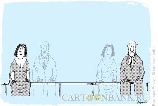Карикатура: Ссора, Богорад Виктор