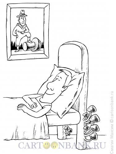 Карикатура: Грибник на отдыхе, Смагин Максим