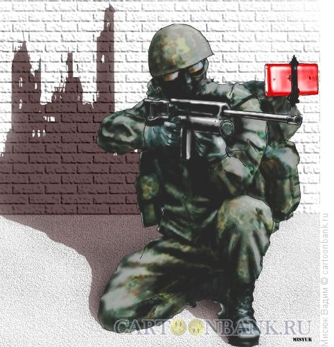Карикатура: селфи, Мисюк Вадим