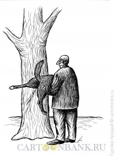 Карикатура: собака на руках, Гурский Аркадий