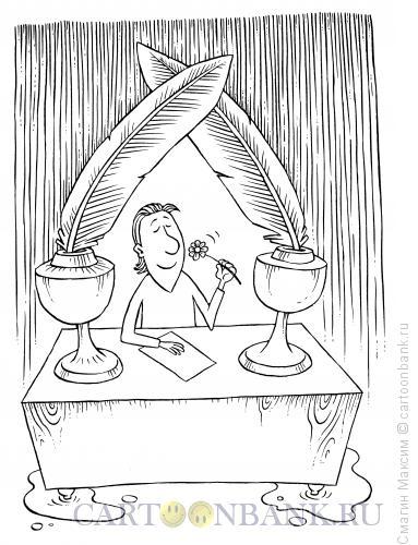 Карикатура: Зонтик из перьев, Смагин Максим