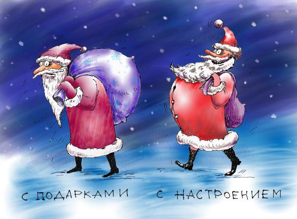 Карикатура: деды морозы, Сердюкова Алла