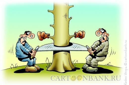 Карикатура: Лесорубы, Кийко Игорь
