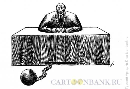 Карикатура: чиновник с гирей, Гурский Аркадий