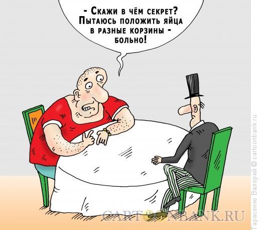 Карикатура: Тайна банковских вкладов, Тарасенко Валерий