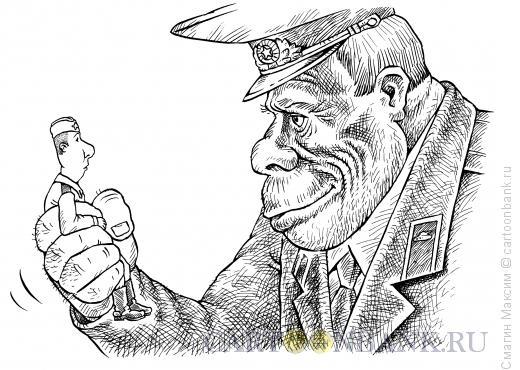 Карикатура: Кинг-Конг, Смагин Максим