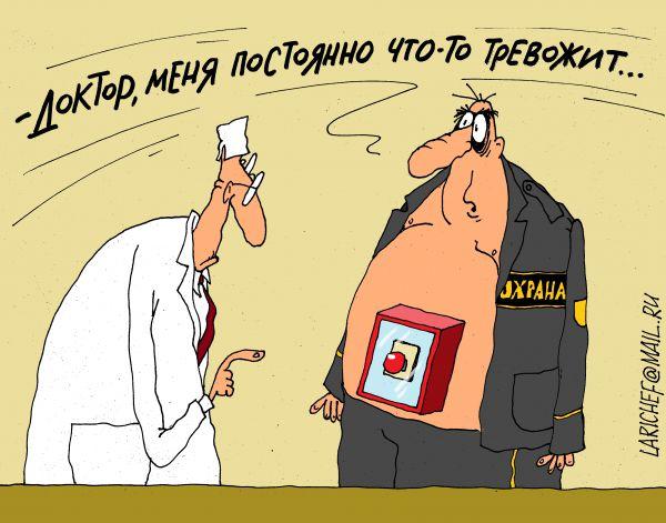 Карикатура: кнопка, Михаил Ларичев