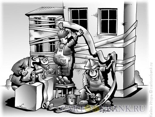 Карикатура: Проблемы ЖКХ, Кийко Игорь