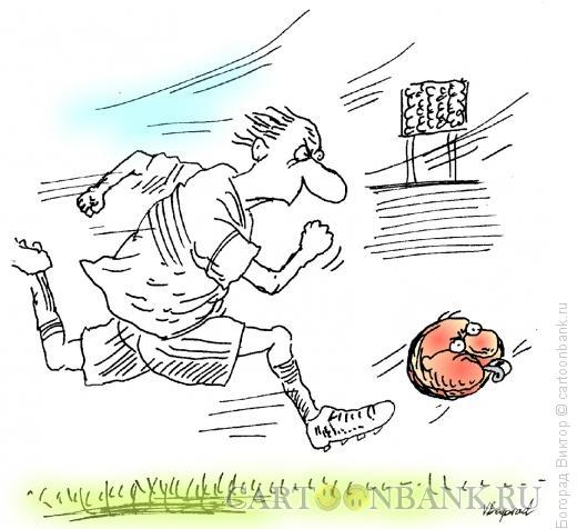 Карикатура: Мяч со свистком, Богорад Виктор