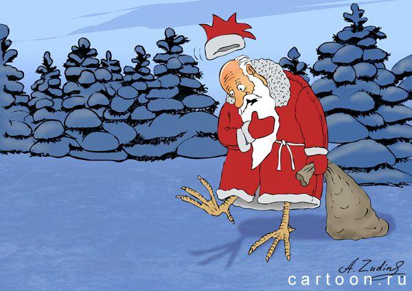 Карикатура: Наступает год петуха?, Александр Зудин