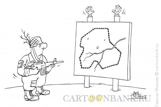 Карикатура: Руки вверх, Смагин Максим