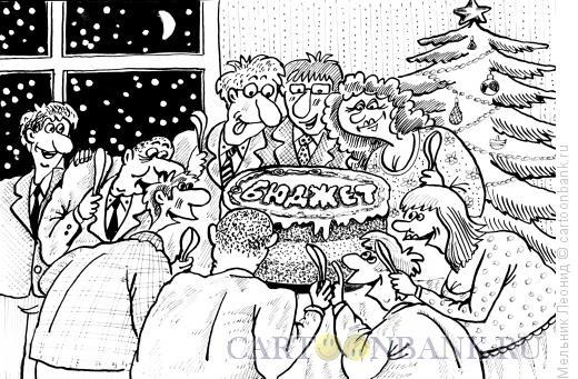 Карикатура: Пилим!, Мельник Леонид