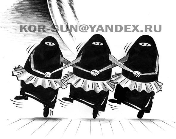 Карикатура: Танец, Сергей Корсун