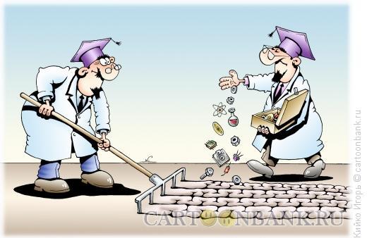 Карикатура: Труд ученых, Кийко Игорь