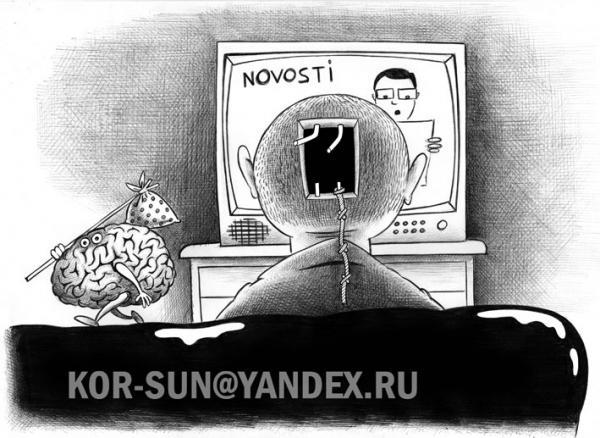 Карикатура: Мозг, Сергей Корсун