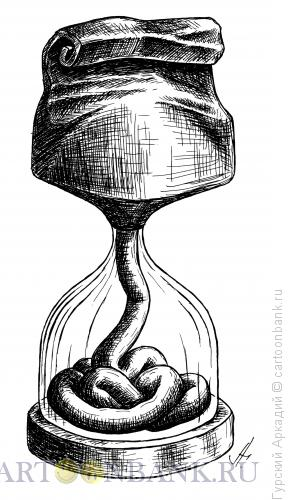 Карикатура: песочные часы-тюбик, Гурский Аркадий