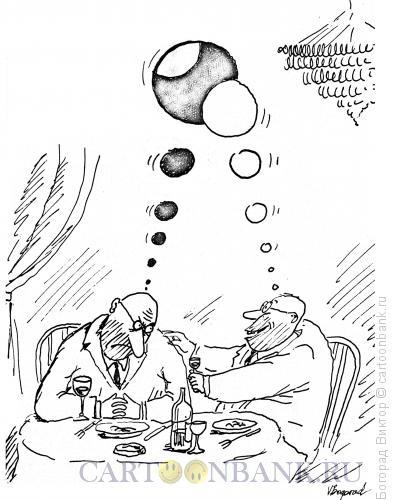 Карикатура: Собеседники, Богорад Виктор