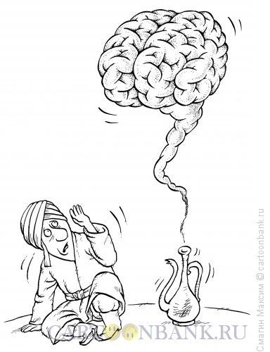 Карикатура: Волшебные мозги Алладина, Смагин Максим