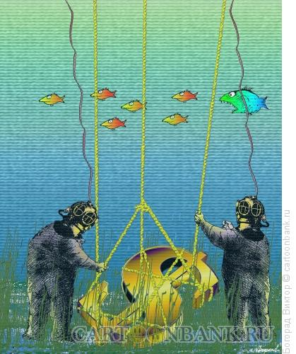 Карикатура: Падение доллара на дно, Богорад Виктор
