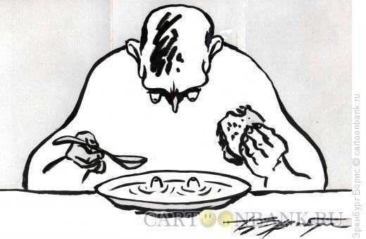 Карикатура: Суп, Эренбург Борис