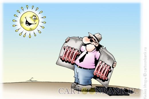 Карикатура: Тепло, Кийко Игорь