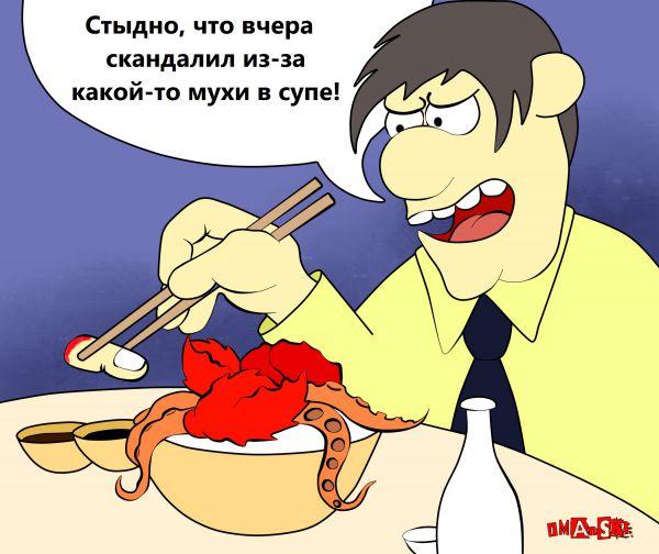 Карикатура: Вчера и сегодня., Игорь Иманский