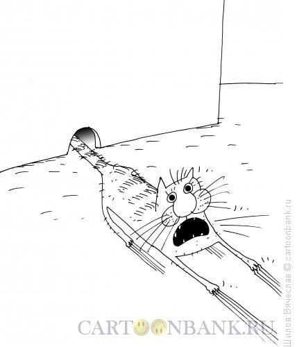 Карикатура: Монстр, Шилов Вячеслав