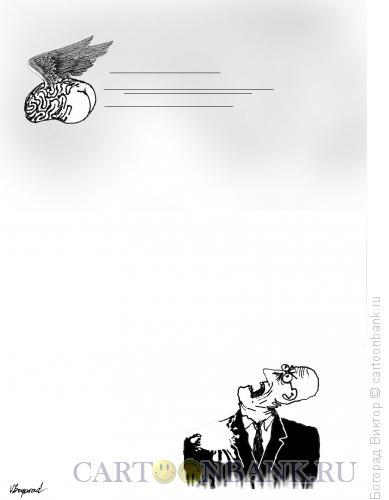 Карикатура: Птица-мозг, Богорад Виктор