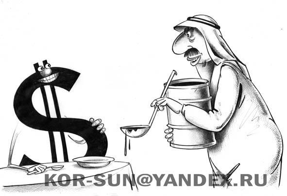 Карикатура: Нефть и доллар, Сергей Корсун