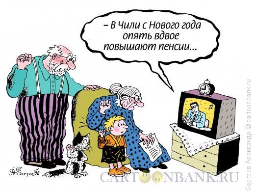 Карикатура: Солидарность, Сергеев Александр