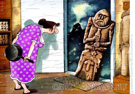 Карикатура: Каменный муж, Дружинин Валентин