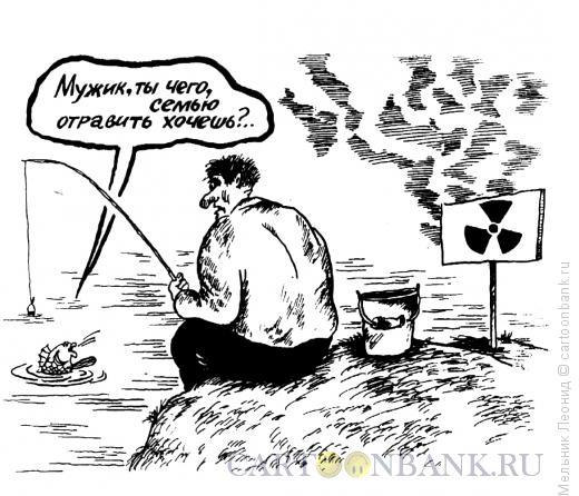 Карикатура: Предупреждение, Мельник Леонид