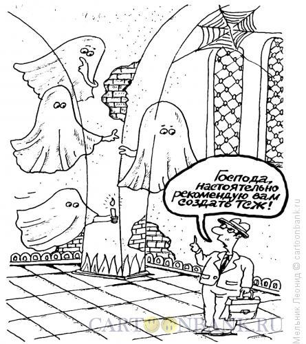 Карикатура: Рекомендация, Мельник Леонид